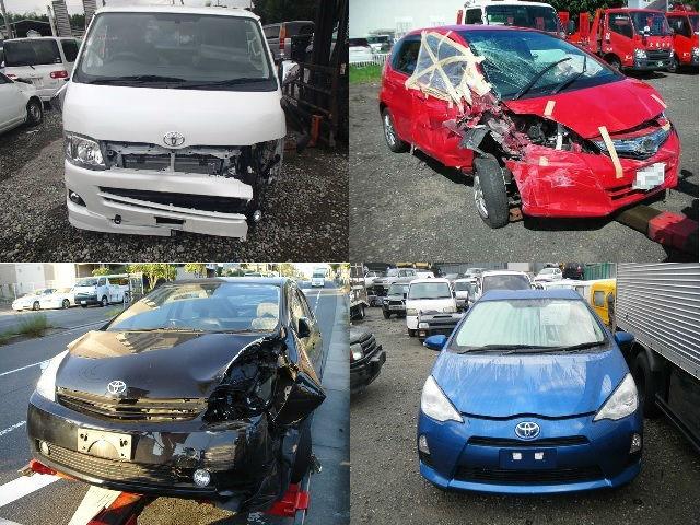 Toyota Dismantlers